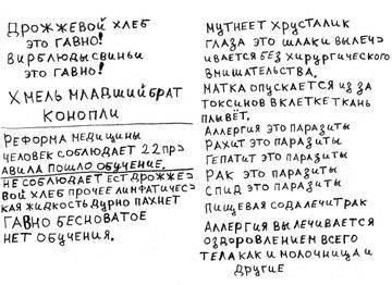 http://s9.uploads.ru/t/k9lY6.jpg