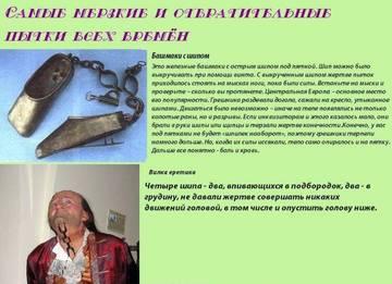 http://s9.uploads.ru/t/kAXZc.jpg