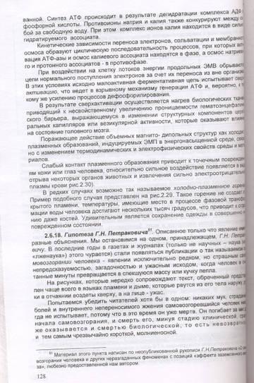 http://s9.uploads.ru/t/kB1pw.jpg