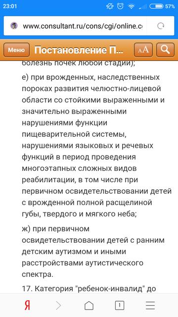 http://s9.uploads.ru/t/kB9JD.png