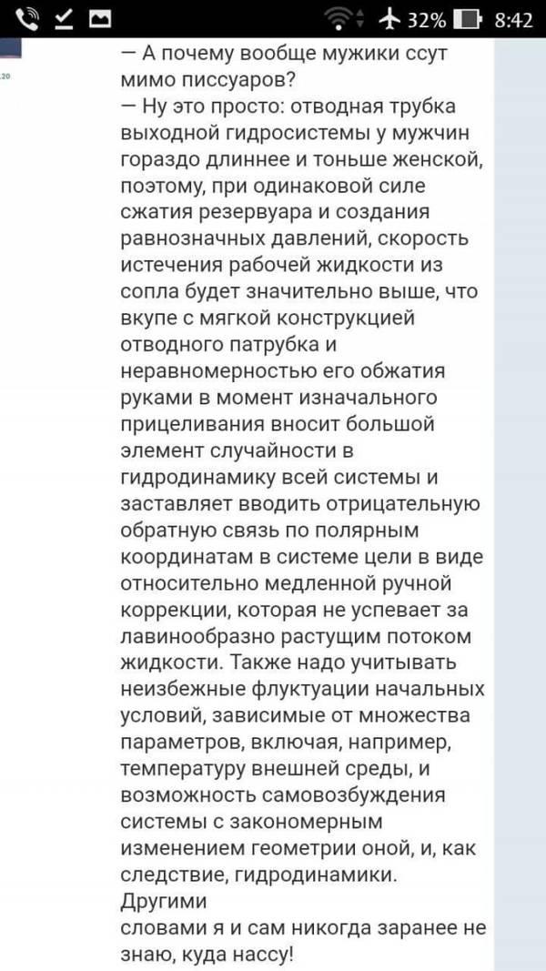 http://s9.uploads.ru/t/kBRGC.jpg