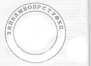http://s9.uploads.ru/t/kCjty.jpg