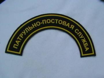 http://s9.uploads.ru/t/kKfGj.jpg