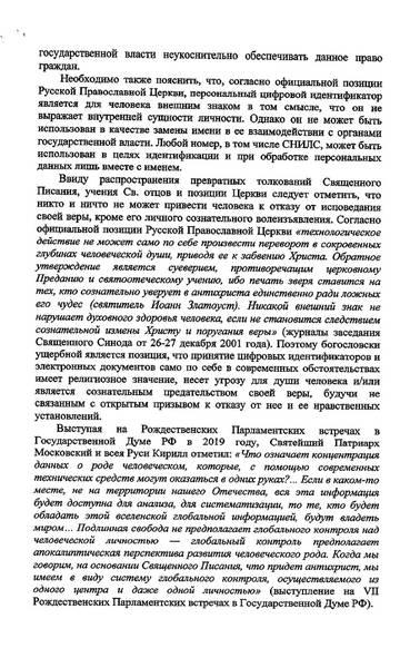 http://s9.uploads.ru/t/kL8i4.jpg