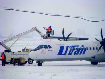 ЙОШКАР-ОЛА - МОСКВА: 5 РЕЙСОВ В НЕДЕЛЮ! возобновление рейсов с 17.02