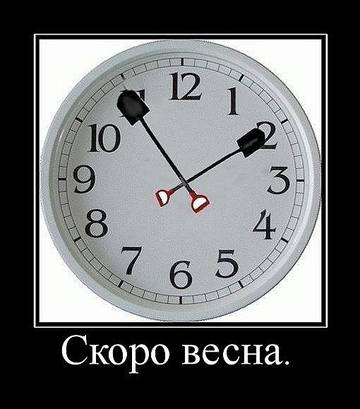 http://s9.uploads.ru/t/kOlq1.jpg