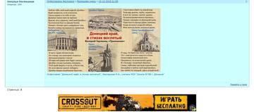 http://s9.uploads.ru/t/kOqTI.jpg
