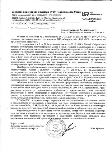 http://s9.uploads.ru/t/kPTUC.png