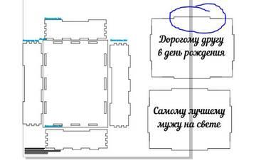 http://s9.uploads.ru/t/kPvnA.jpg