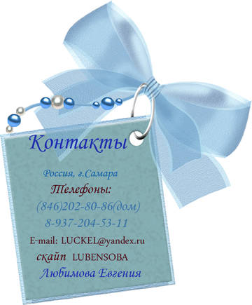 http://s9.uploads.ru/t/kR4tS.jpg