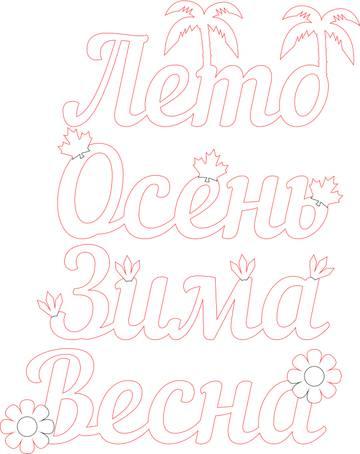 http://s9.uploads.ru/t/kUMAT.jpg