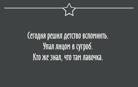 http://s9.uploads.ru/t/kWEM6.jpg