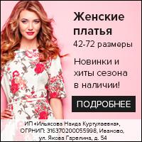 http://s9.uploads.ru/t/kWia4.jpg