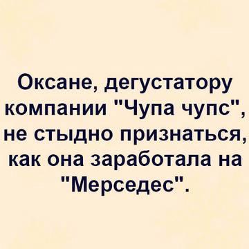 http://s9.uploads.ru/t/kXosx.jpg