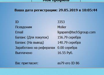 http://s9.uploads.ru/t/kZ12G.jpg