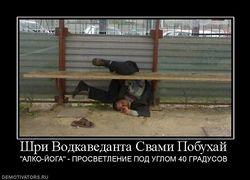 http://s9.uploads.ru/t/kZ1O8.jpg