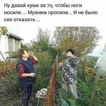 http://s9.uploads.ru/t/karNl.jpg
