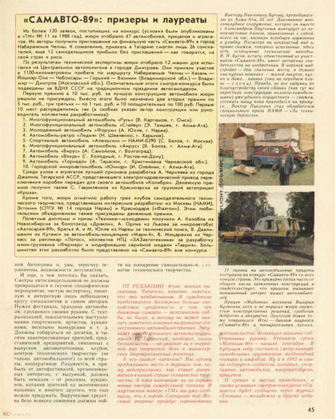 http://s9.uploads.ru/t/kfSRx.jpg