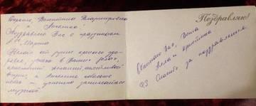 http://s9.uploads.ru/t/kloDP.jpg