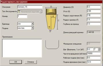 http://s9.uploads.ru/t/krEAz.jpg