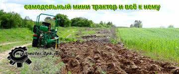 http://s9.uploads.ru/t/kvmfX.jpg