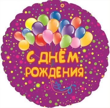 http://s9.uploads.ru/t/ky01v.jpg