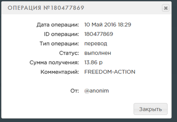 http://s9.uploads.ru/t/kyASB.png