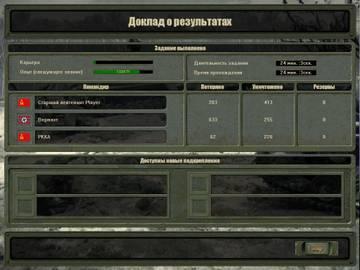 http://s9.uploads.ru/t/kz6YM.jpg