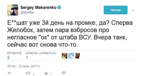 http://s9.uploads.ru/t/l0AEV.jpg