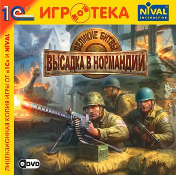 http://s9.uploads.ru/t/l0obv.jpg