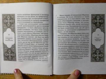 http://s9.uploads.ru/t/l1vTA.jpg