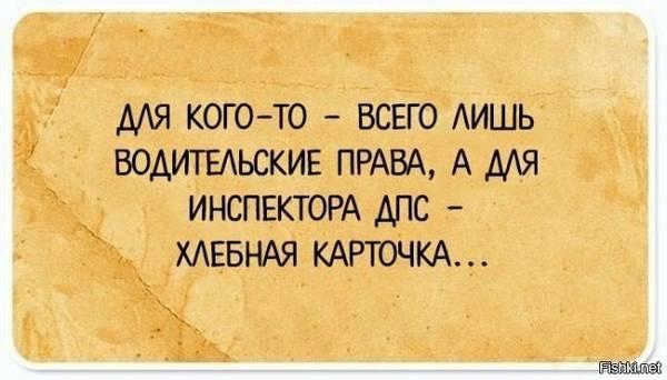 http://s9.uploads.ru/t/l3fuM.jpg