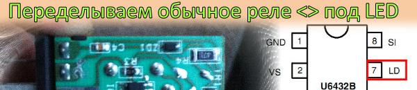 http://s9.uploads.ru/t/l6pX3.png