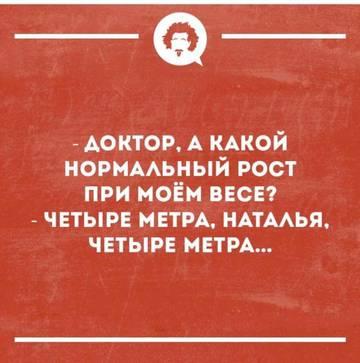 http://s9.uploads.ru/t/l7Zun.jpg