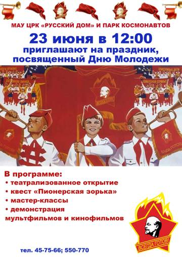 http://s9.uploads.ru/t/l8ECm.jpg