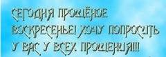 http://s9.uploads.ru/t/l8iAB.jpg