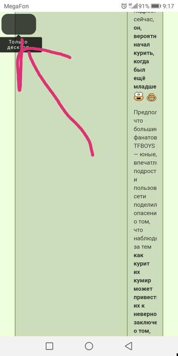 http://s9.uploads.ru/t/lAnN1.jpg