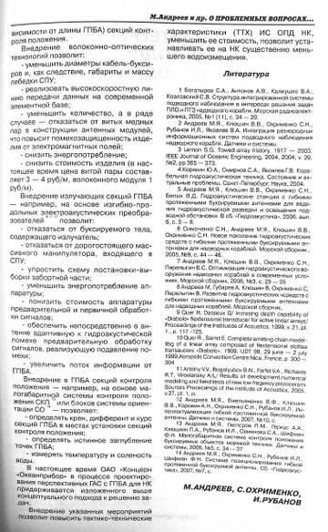 http://s9.uploads.ru/t/lAoU2.jpg