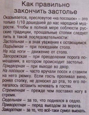 http://s9.uploads.ru/t/lCyoM.jpg