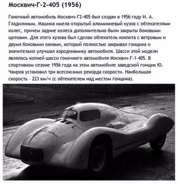 http://s9.uploads.ru/t/lGIEk.jpg