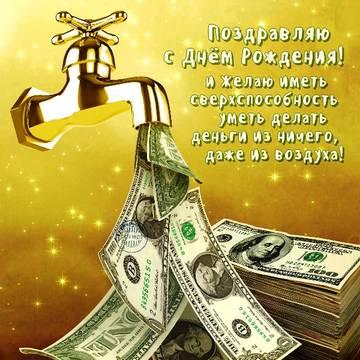 http://s9.uploads.ru/t/lGaWf.jpg