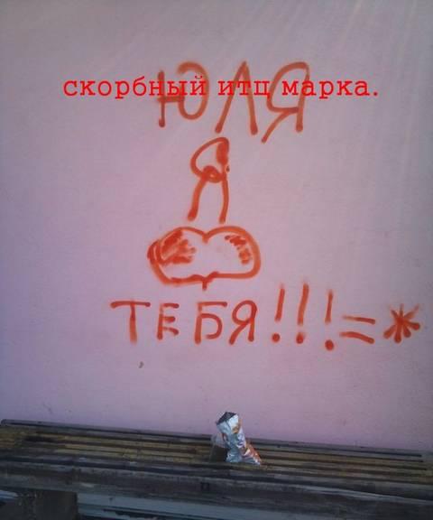 http://s9.uploads.ru/t/lGjwk.jpg