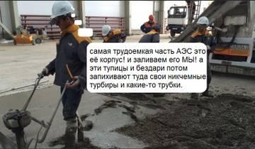 http://s9.uploads.ru/t/lK0sg.jpg