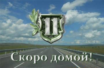 http://s9.uploads.ru/t/lKJ9R.jpg