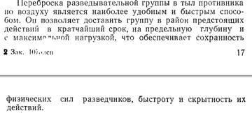 http://s9.uploads.ru/t/lLHtZ.jpg