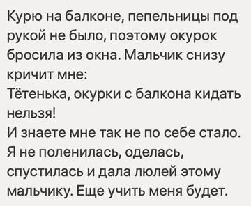 http://s9.uploads.ru/t/lLYaC.jpg