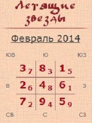 http://s9.uploads.ru/t/lNOW3.jpg