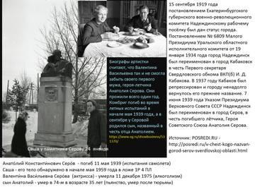 http://s9.uploads.ru/t/lNyX0.jpg