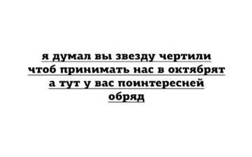 http://s9.uploads.ru/t/lOaJ6.jpg