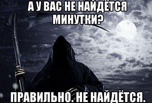 http://s9.uploads.ru/t/lOi9x.jpg